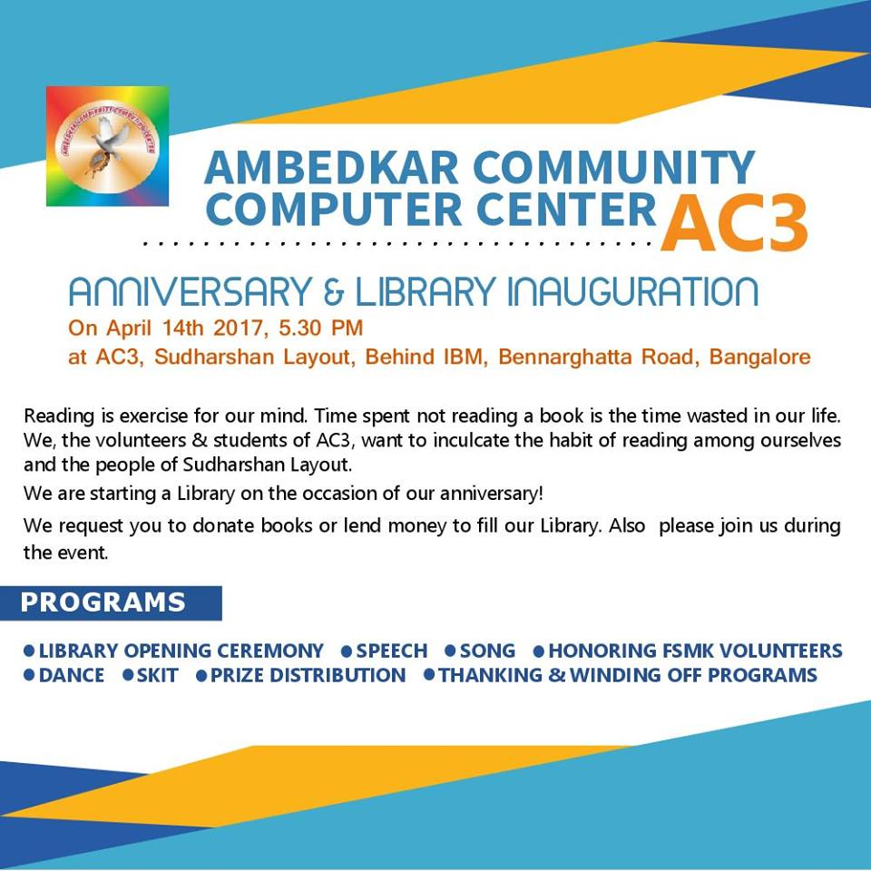 Poster of Inauguration of Library at Ambedkar Community Computing Center (AC3)